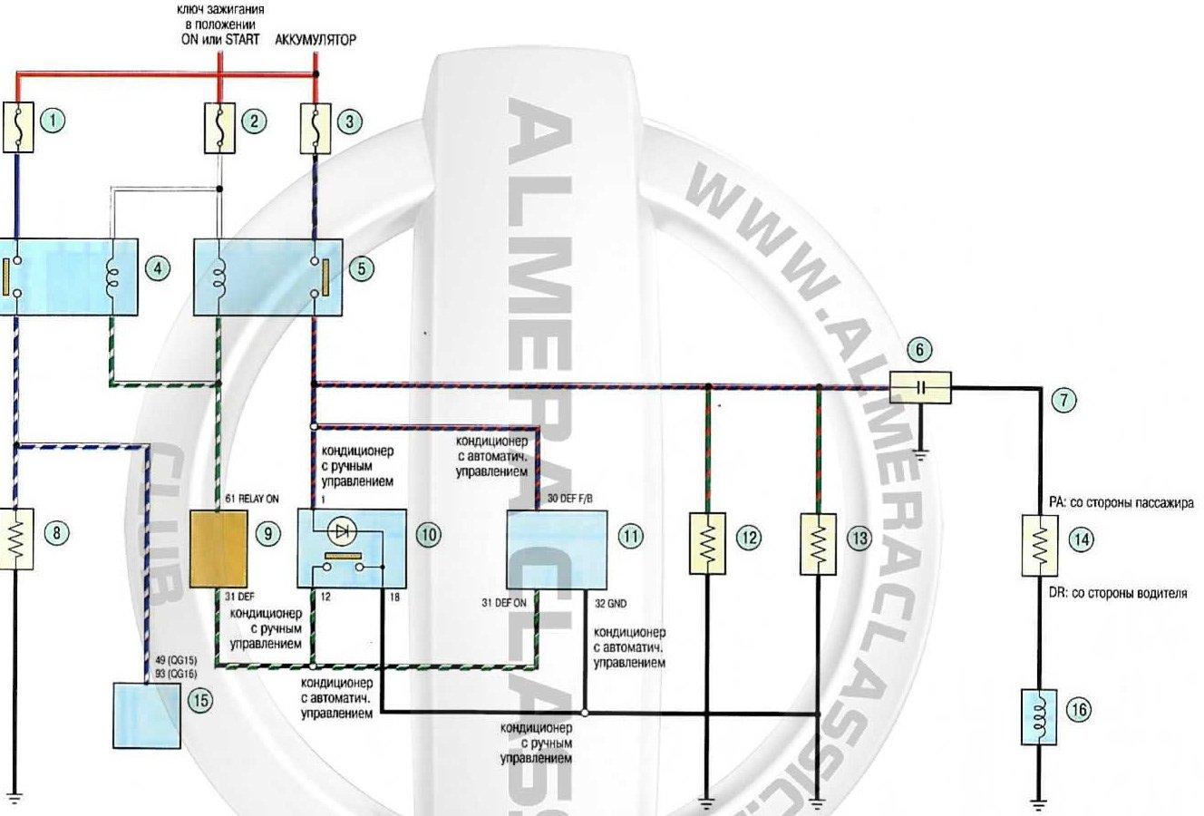nissan bluebird sylphy схема управления стеклоочистителем
